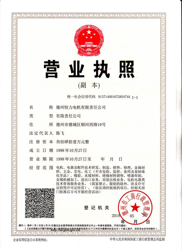 营业zhizhao