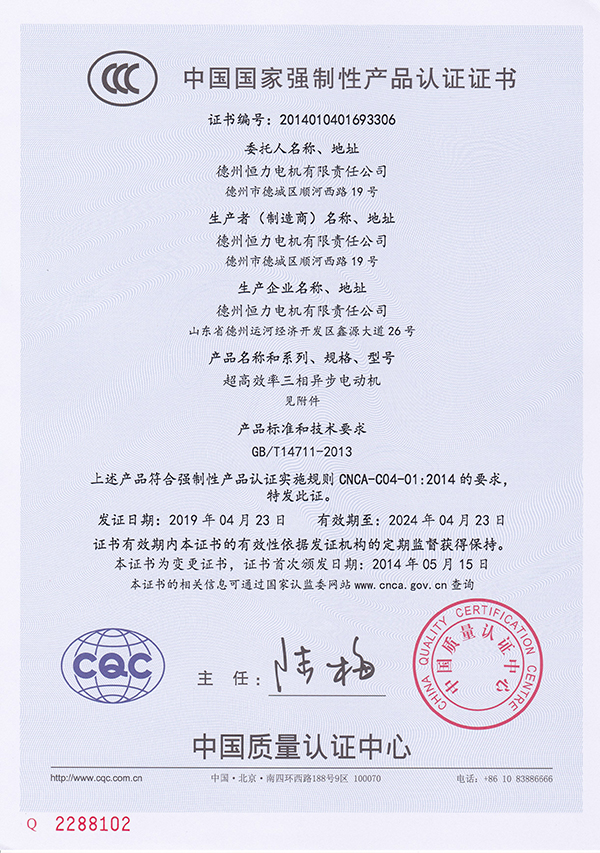 YE3ccc证shu2019